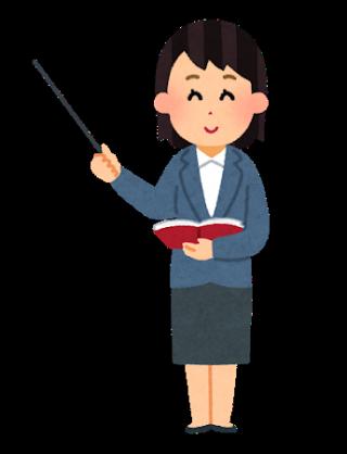 job_teacher_woman.png
